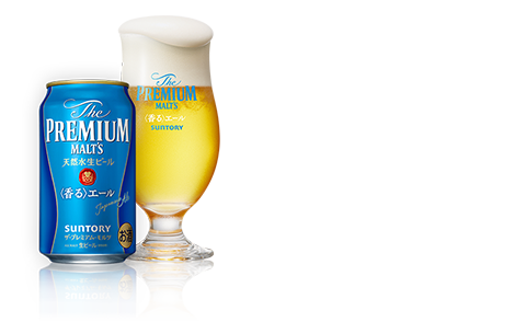 The Premium Malt's <Kaoru> Ale  Rich and fruity taste  Product formats: 350ml, 500ml