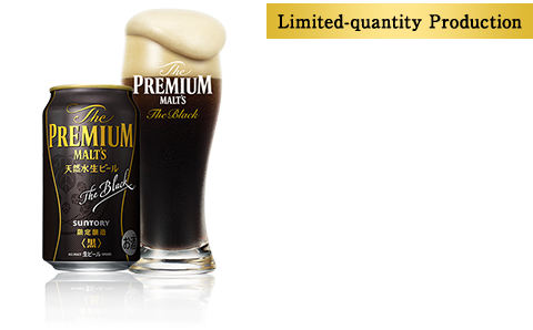 [Limited-quantity Production] The Premium Malt's <The Black>  Boast a well-rounded, rich taste  Product formats: 350ml, 500ml