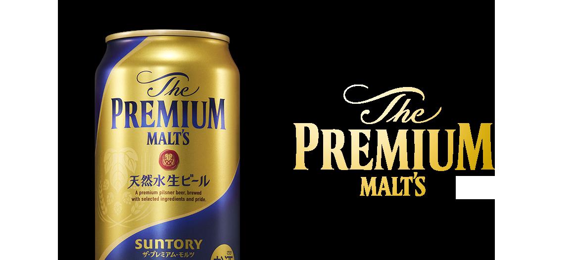 the premium malt s suntory