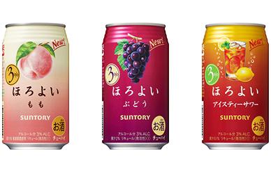 Suntory | Brands | Horoyoi