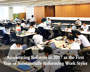 Accelerating Reforms in 2017 as the First Year of Substantially Reforming Work Styles