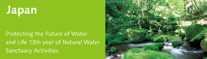 Japan Protecting the Future of Water and Life13th year of Natural Water Sanctuary Activities