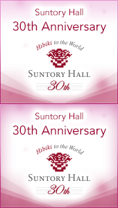 Suntory Hall 30th Anniversary