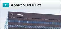 About SUNTORY