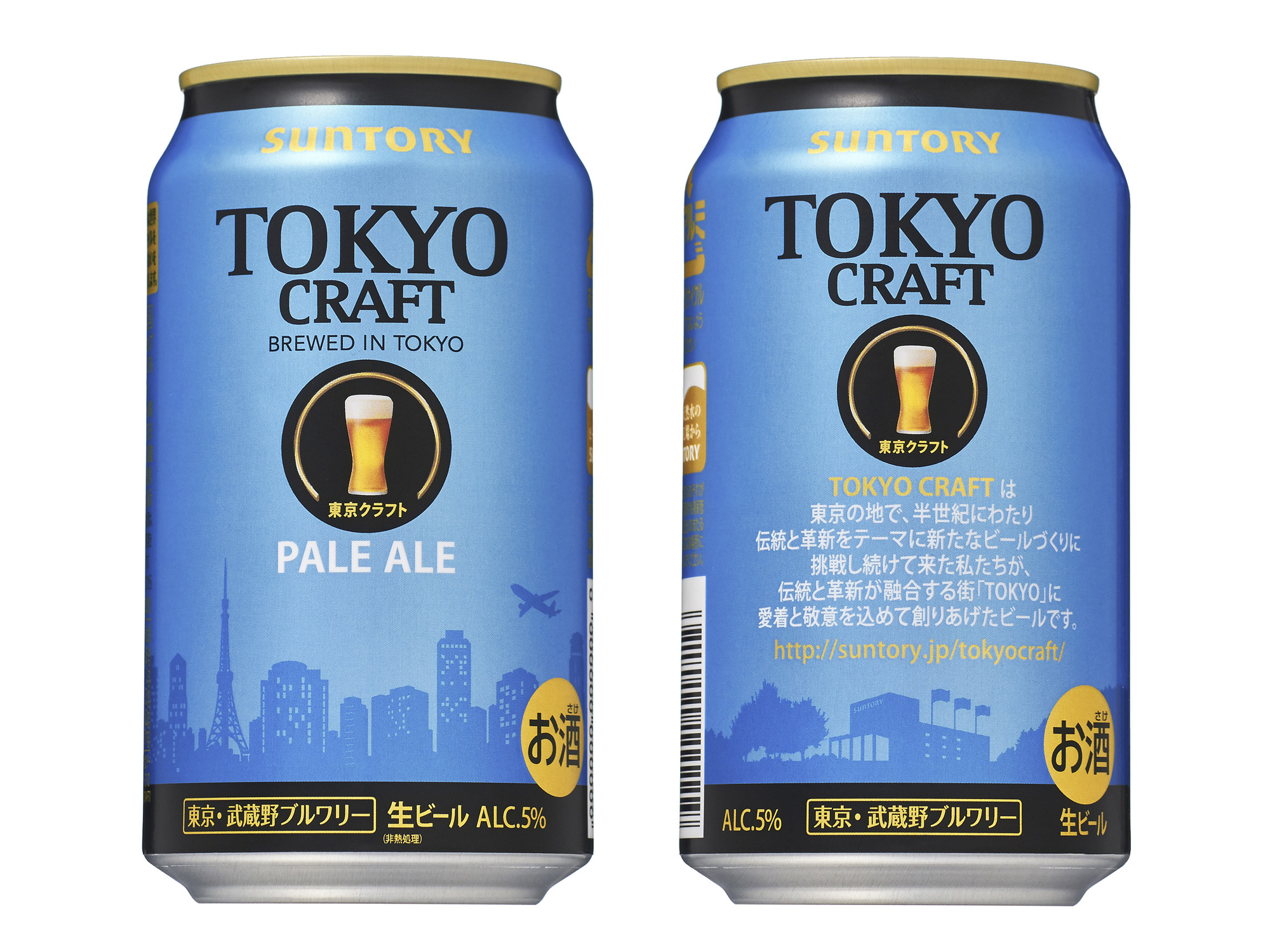 Tokyo Craft Beer Suntory