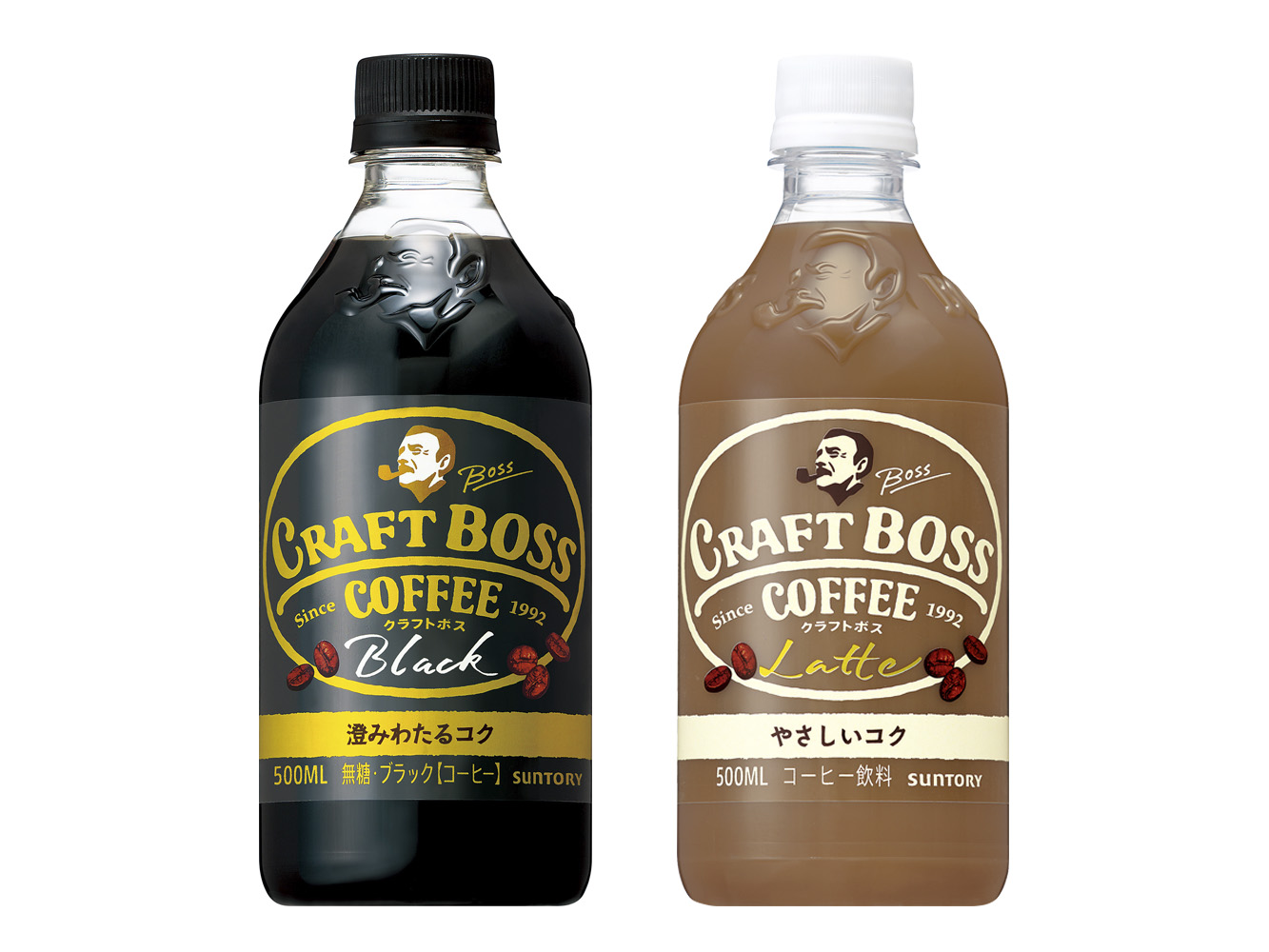 bf40d672194 Suntory Beverage   Food Limited (SBF) announces the nationwide launch of a  new lineup in the BOSS brand