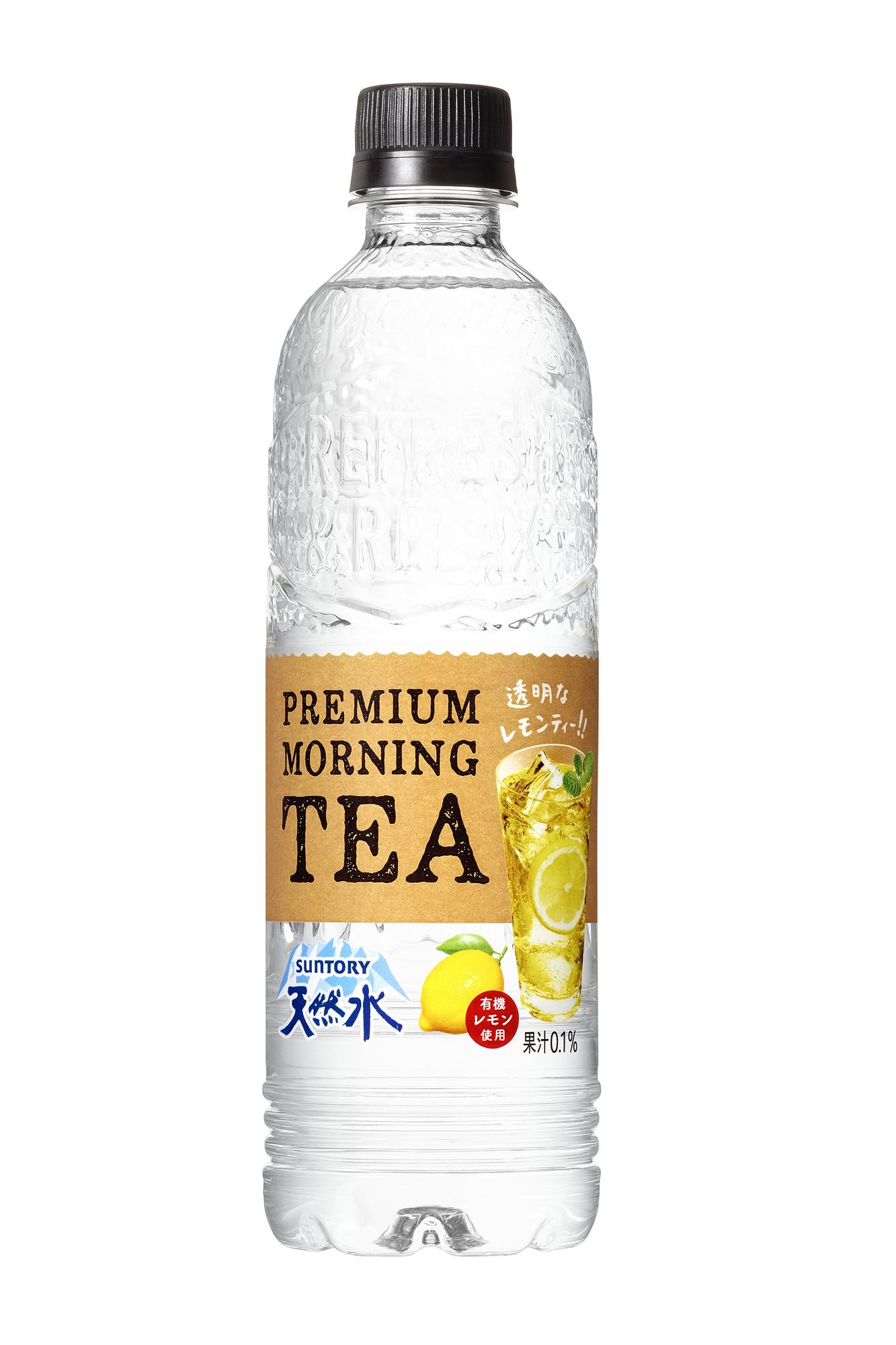 Image result for premium morning tea