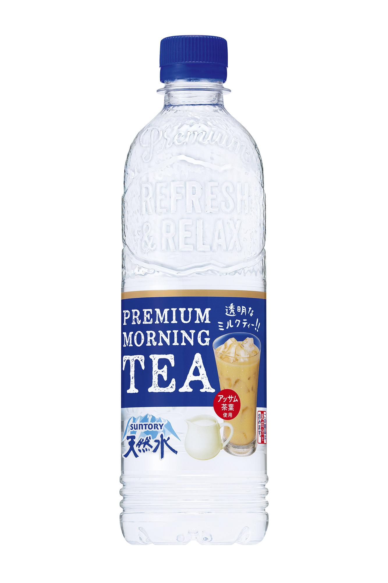 Image result for suntory premium morning tea