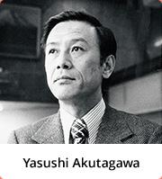 <b>Yasushi Akutagawa</b> - portrait_akutagawa