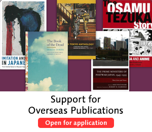 Support for Overseas Publications