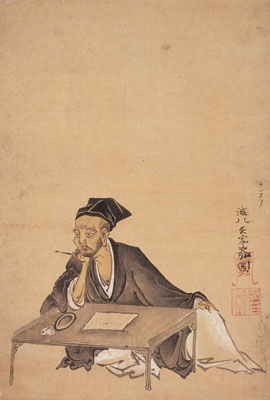 japanese essay in idleness Japanese literature  (essays in idleness)  is a brilliant essay on dramatic art medieval japanese literature is marked by the strong influence of zen.