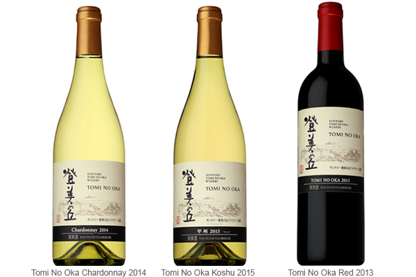 Wines that embody the winery, conferring the title of this land